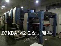 出售07年高宝KBA142-5全张5色印刷机胶印机
