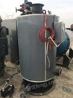 高价求购2吨燃油燃气蒸汽锅炉