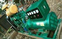 急售柴油发电机组