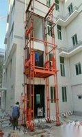 转卖二手枣庄升降机液压升降平台简易电梯固定式货梯导轨式升降机