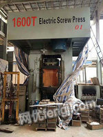 出售J58K--1600吨电动螺旋压力机
