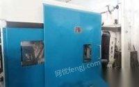 处理旧力劲280吨铝合金压铸机卧式冷室压铸机