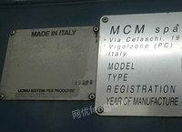 出售闲置意大利MCM630高速高精密卧式加工中心