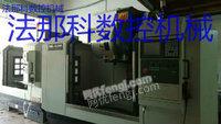 出售铭力数控铣CNC电脑锣加工中心,型号:VMC-SL850,