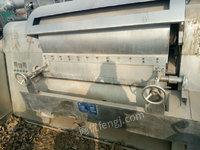 出售7——24GT系列滚筒刮板干燥机
