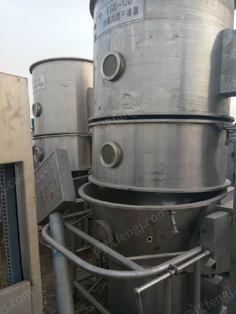 市场库存二手FGB——120防爆沸腾干燥器