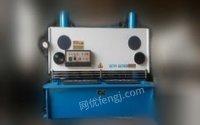转卖剪板机2X1.3m4X2.5m8X3.2m液压数控折弯机