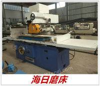 海日磨床出售杭州机床厂HZ-630*1250卧轴矩台平面磨床