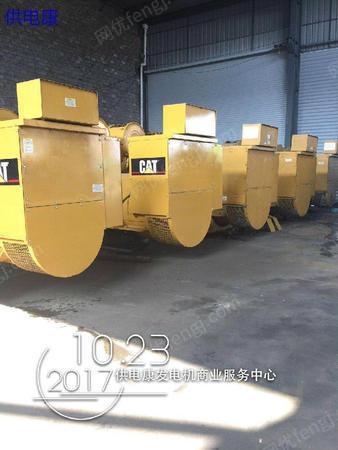 供电康出售卡特柴油发电机组 2000 KVA