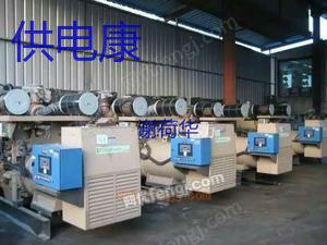 供电康出售康明斯800KW进口柴油发电机组