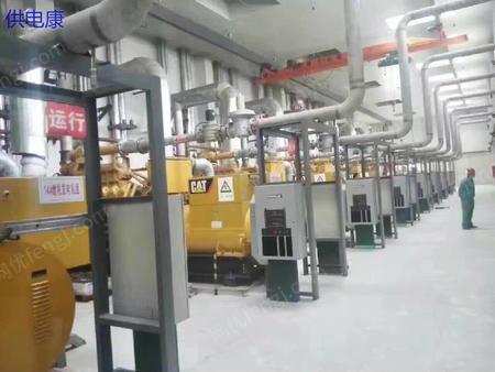 供电康长期出售卡特 720 KW发电机组