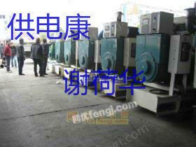 供电康低价出售沃尔沃500KVA发电机组