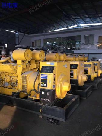 供电康长期出售日本小松 1100KVA发电机组