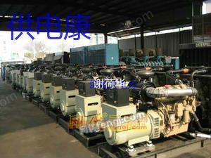 出售美国强鹿350KVA发电机组