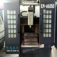 供应雕刻机宁海凯茂KM-6050雕刻机