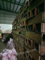 高价采购废钢