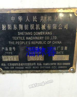二手织造辅机回收