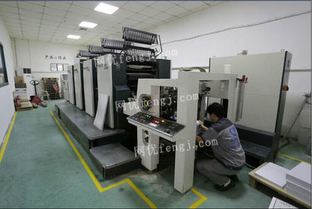 转让11年上海光华四开四色印刷机设备
