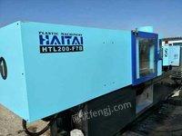 海太机械注塑机出售