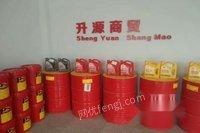 处理液压油 6桶壳牌M46