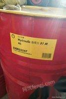 处理壳牌液压油6桶