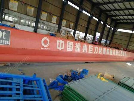 16吨10吨,19.5米,16.5米各一台共四台行车出售