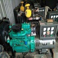 30千瓦发电机出售