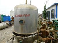 出售二手65——200型沸腾干燥机