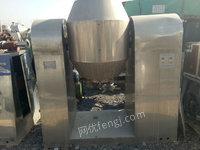 出售二手150——5型双锥型回转真空干燥机
