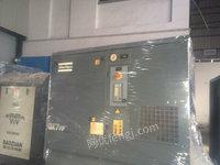 急售阿特拉斯7.5KW空压机