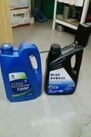 0#柴油出售