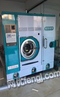 转卖干洗机水洗机烘干机干洗设备低价