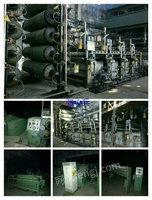 出售:2001年产美国莫里森24束绳染浆纱机一台,国营大厂设备保养