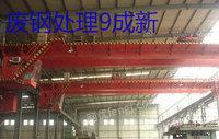 现货出售:30吨50吨双梁天车 天车 天吊 行车 行吊