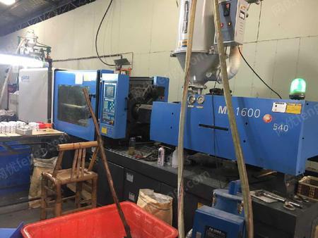 高价求购二手注塑机MA1600,MA2500
