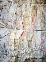 长期供应大量杂色编织袋