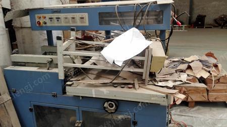 纸厂处理1台FR-A400型脚踏封口机、1台450、250热收缩膜包装机