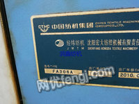 最新出售沈阳宏大306A蓝白漆两台高筒并条机