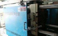 出售伊之密300吨铝合金冷室压铸机