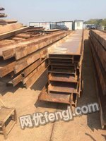 急售桥梁用63b工字钢