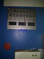 出售新元立式6辊砂皮磨毛机,门幅2米,2012年