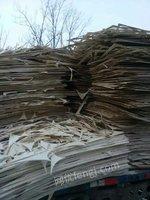 废木头求购