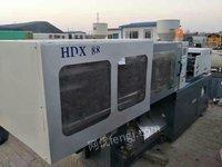 海达88吨注塑机出售