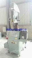 日本东芝珩磨机2台出售