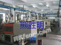 求购广东东莞长期高价塑胶厂整厂设备