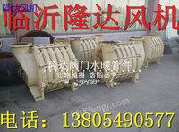 出售上海华鼓C80-1.58-1.55流量80m3离心鼓风机