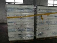 低�r出售 DOW 聚乙烯 722DOW LDPE722 LDPE 共�70��