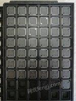 高价回收电子元件半导体库存材料