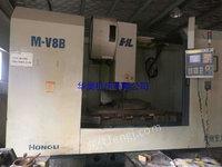 广州宏力M-V8B立式加工中心出售