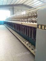 仓库急出售纺织设备一批:粗纱机、细纱机、自络、并条